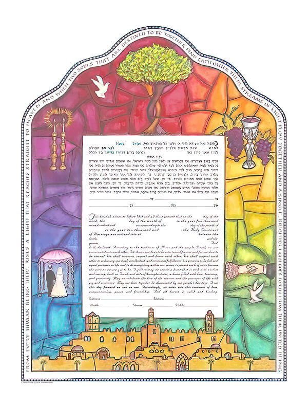 Ketubah by Miriam Karp,Stained Glass