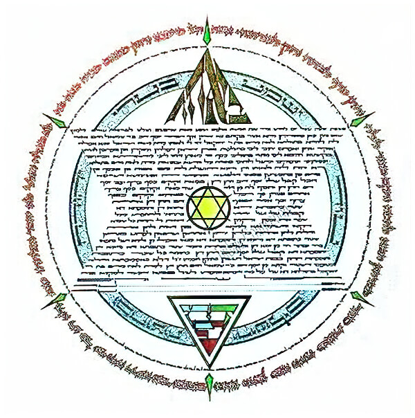 Ketubah by Simcha Back,Star of David
