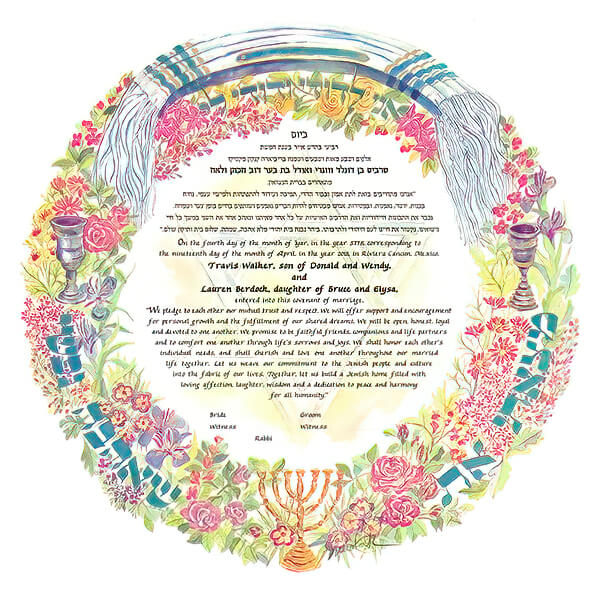 Ketubah by Sivia Katz,Star of David