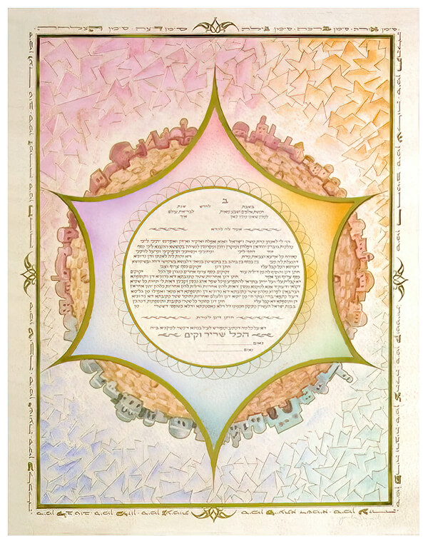 Ketubah by Yonah Weinrib,Star of David