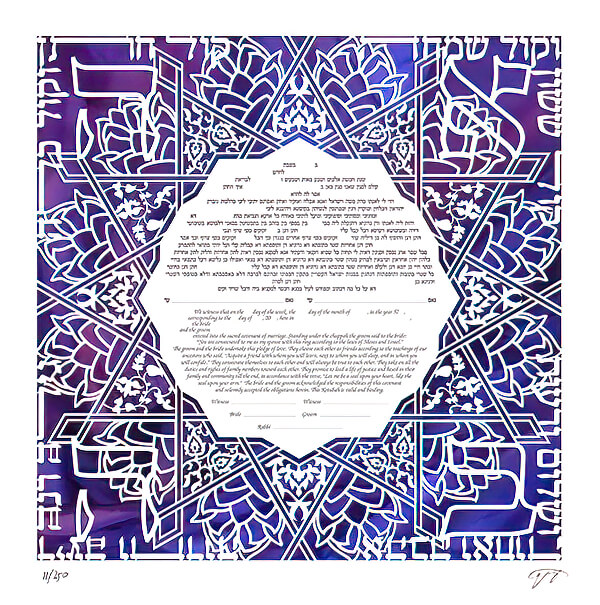 Ketubah by Enya Keshet,Star of Joy