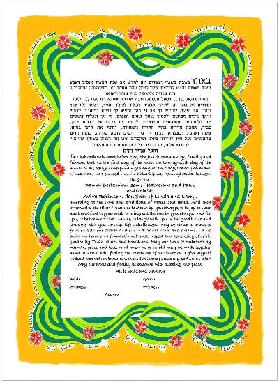 Ketubah by Vita Barth,Summer Blossom