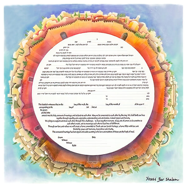 Ketubah by Yosef Bar Shalom,Sunrise on Jerusalem