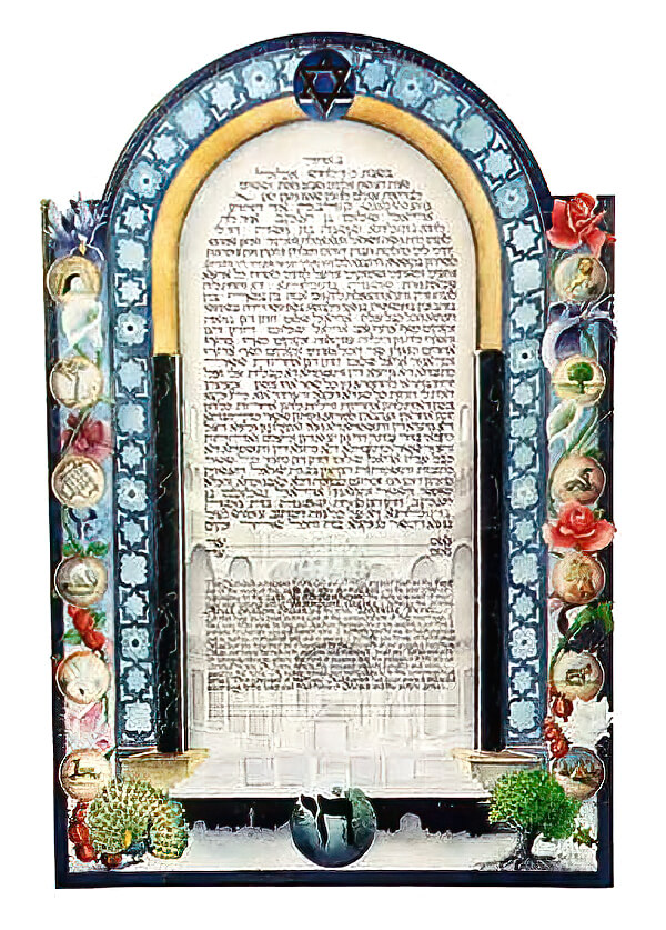 Robin Hall,Synagogue Ketubah
