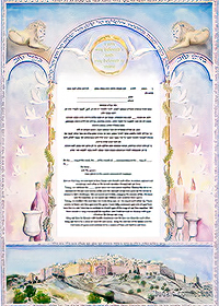 Ketubah by Yosef Bar Shalom,The Arches