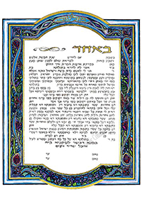 Ketubah by Ted Labow,Tiffany