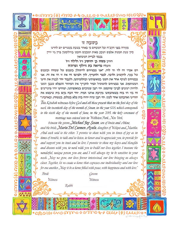 Ketubah by Joanne Fink,To Life