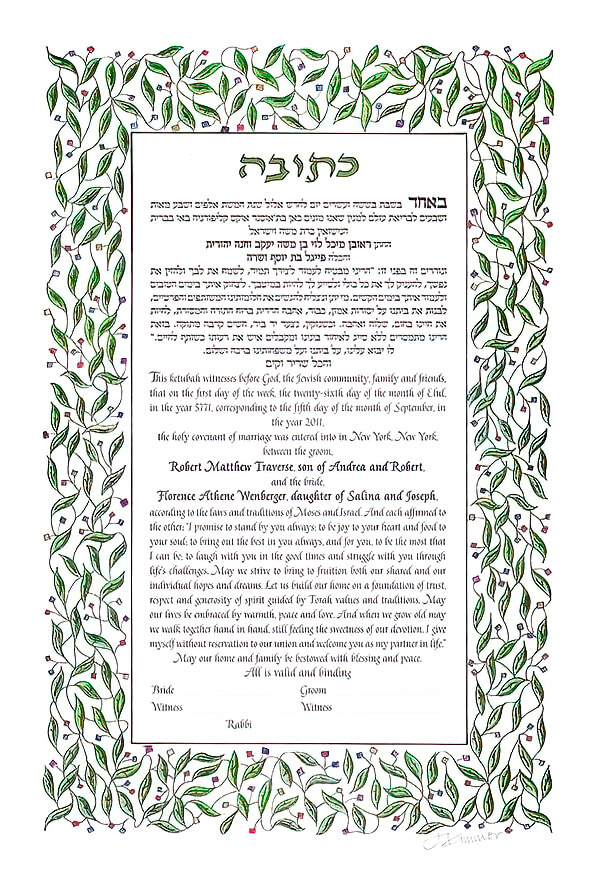 Ketubah by Marion Zimmer,To Life