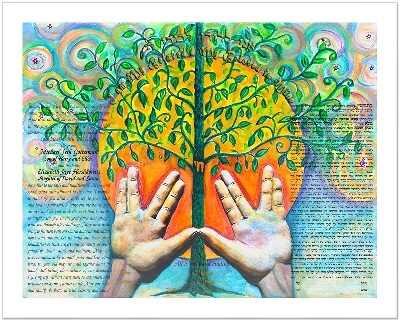 Ketubah by Linda S. Altshuler,Tree of Life