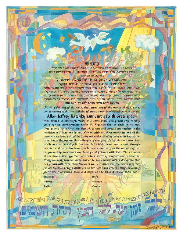 Ketubah by Sivia Katz,Tree of Life