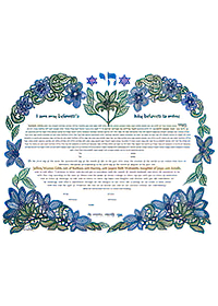 Ketubah by Sivia Katz,True Heart