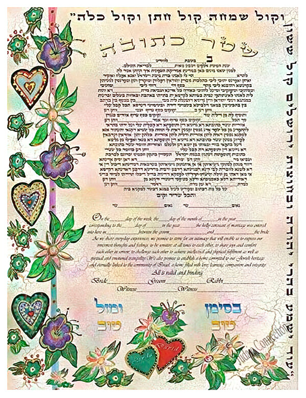 Ketubah by Leslie Naveh,Two Hearts