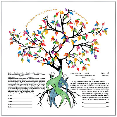 Ketubah by Ruth Rudin,Under the Love Tree