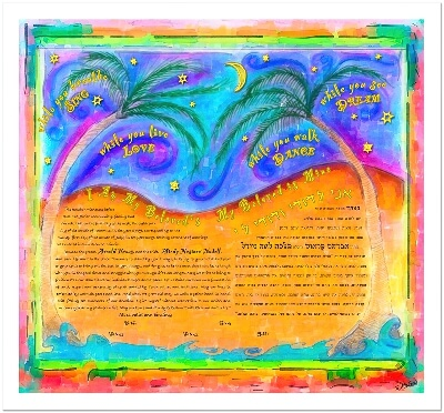 Ketubah by Ray Michaels,Under the Stars