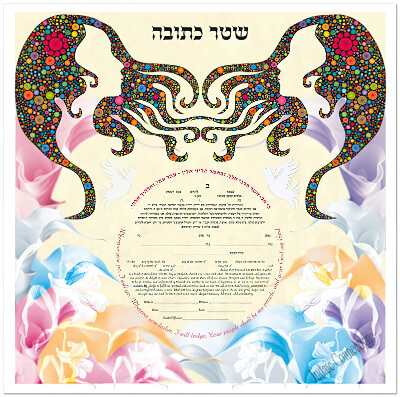 Ketubah by Ruth Rudin,United 2