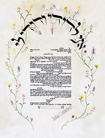 Ketubah by Jamie Shear,Vines