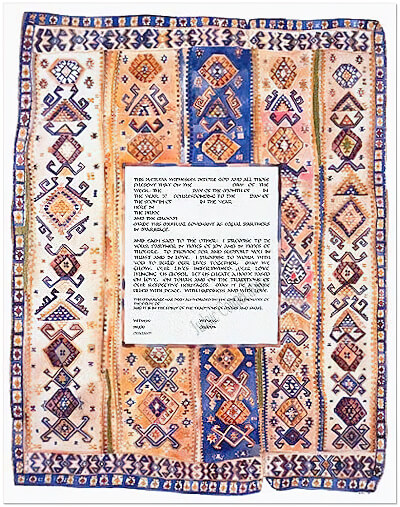 Ketubah by Ardyn Halter,Weave of Life