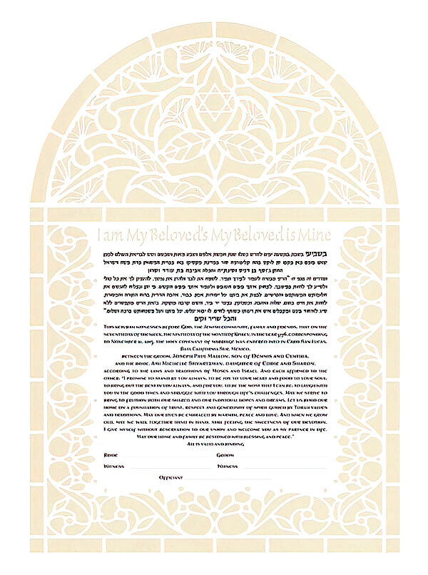 Ketubah by Ray Michaels,Whispering Love 2
