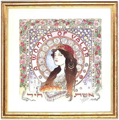 Ketubah by Mickie Caspi,Woman of Valor Roses