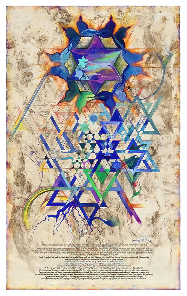Ketubah by Nava Shoham,Written in the Stars