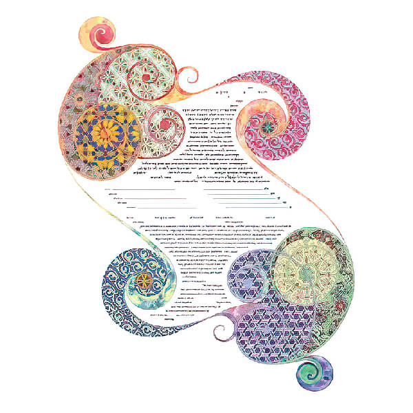 Ketubah by Amy Fagin,You and I