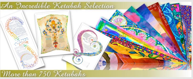our ketubah source since 1977 shop from over 750 ketubahs